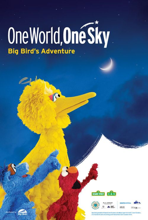 one word one sky poster