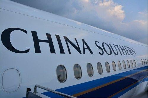 China Southern Plane